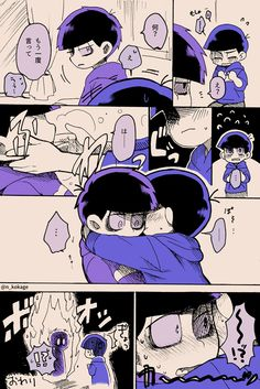松ろぐ03 [2]