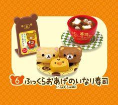 Rilakkuma bear sushi Re-Ment miniature blind box 10