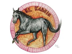 EL KABEIR watercolor