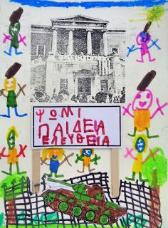 5o - 7o ΝΗΠΙΑΓΩΓΕΙΑ ΤΥΡΝΑΒΟΥ: ''Ψωμί - Παιδεία - Ελευθερία'' Art, Art Background, Kunst, Performing Arts, Art Education Resources, Artworks