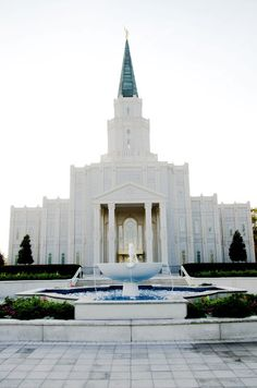Houston Texas temple - Where we were sealed for eternity!