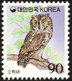 Oriental Scops Owl stamps - mainly images - gallery format