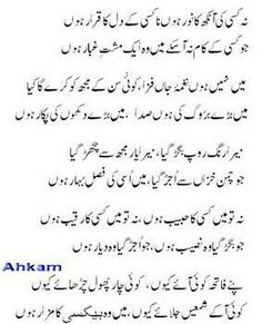 Essay on bahadur shah zafar in english