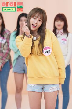 Kpop Girl Groups, Kpop Girls, Weekly Idol, Japanese Girl Group, 3 In One, The Wiz, Yuri, My Idol, Rapper