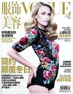 Natasha Poly - Vogue China - Vogue China November 2012 Cover