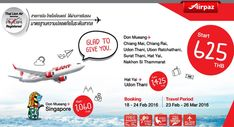 Pack your things, and go traveling with Thai Lion Air promotion on Airpaz.Take your friends and your family now and fly to Chiang Mai, Chiang Rai, Udon Thani, Hat Yai, and many other great travel destination starting from THB 625. Book Today : http://airpaz.com