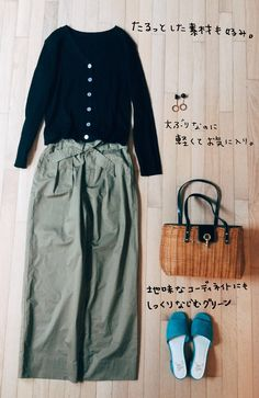Basic Outfits, Trendy Outfits, Cool Outfits, Japan Fashion, Daily Fashion, Fashion Pants, Fashion Outfits, Womens Fashion, What To Wear Tomorrow