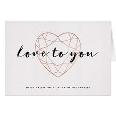 Faux Rose Gold Geometric Heart for Valentine's Day Card - click to get yours right now! #valentinesday #card #cards #valentine #heart #love