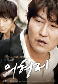 9 of 10 | The Secret Reunion (2010) Korean Movie - Action Thriller | Gang Dong Won