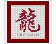 12 Chinese Zodiac Sign Cross Stitch Charts for by HollysHobbiesUK