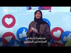 منتدى مسك للإعلام 2019   القاهرة - YouTube