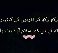 Hahahahah ... Woaw ... Kia shayari hai :)