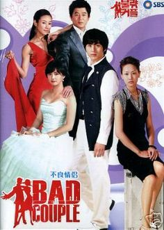 Bad couple: 8.3/10..shed a few tears... drags towards the end.The hero is just too good to be true..either a  saint..or someone incredibly clueless..