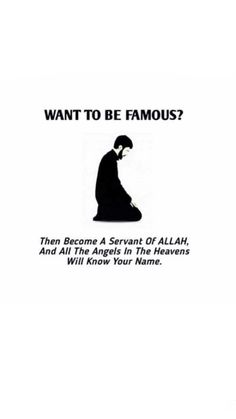 Want to be famous Allah Quotes, Muslim Quotes, Quran Quotes, Religious Quotes, Arabic Quotes, Hindi Quotes, Beautiful Islamic Quotes, Islamic Inspirational Quotes, Islam Muslim