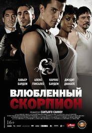 Pin On Blades Of Glory P E L I C U L A Completa 2007 En Espanol Latino Bladesofglory Movie Fullmovie Streamingonline Movies