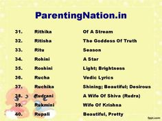 You Can Find The Tula Rashi Baby Girl Names With Meanings From Ultimate Collection Of