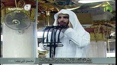Beautiful Imitation of Sheikh Hadhrawi by Sheikh Sunbul
