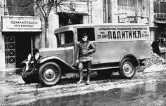867x300_Politika-najstarija-medijska-kuca-na-Balkanu-vozac-kamiona-.jpg (467×300)