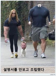 Best Lol pics of the hour AM, Thursday March 2015 PDT) – 10 pics Stupid Funny Memes, Funny Relatable Memes, Funny Shit, Hilarious, Funny Humor, Best Photoshop Edits, Funny Photoshop, Funny Love, Funny Kids