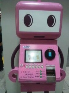 Get your PASMO Subway card!  パスモロボット @optivion