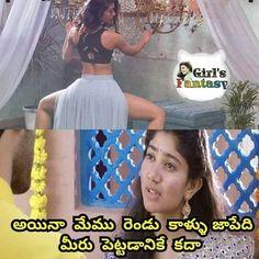 South Indian Actress Hot, Indian Bollywood Actress, Bollywood Actress Hot Photos, Indian Actress Hot Pics, Most Beautiful Indian Actress, Tamil Actress, Indian Actresses, Adult Dirty Jokes, Funny Adult Memes