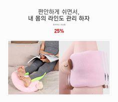 포근포근해~ 혼야라도 전상품 25% - HOTTRACKS