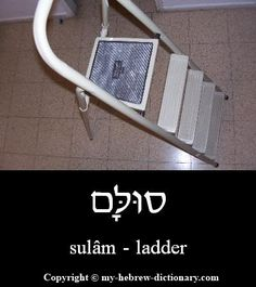 "How to say ""ladder"" in Hebrew.  Kindof a funny-sounding word, but a true Hebrew word dating all the way back to the book of Beresheet/Genesis (28:12).  #hebrew"