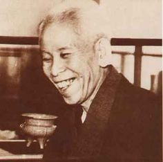 Meishu Sama - Imagens - Jinsai 05