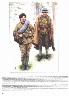 Picture gallery of uniform of the Red Army Army Medic, Army Soldier, Military Art, Military History, Soviet Army, Soviet Union, Ww2 Uniforms, Ww2 History, Red Army