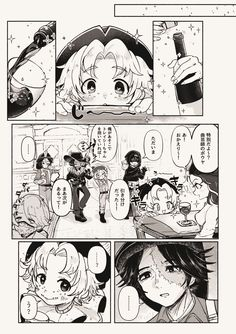 Identity Art, Fun Comics, Manga, Kawaii, My Love, Drawings, Anime, Twitter, Sleeve