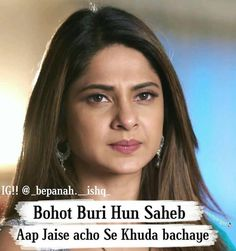 Bad Words Quotes, Maya Quotes, Girly Quotes, Life Quotes, Hindi Quotes Images, Funny Quotes In Hindi, Vows For Him, Quotes For Whatsapp, Whatsapp Dp