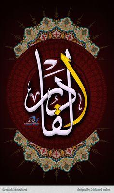 Al Qadir by AsfourElneel on DeviantArt