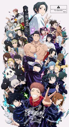 M Anime, Fanarts Anime, Anime Films, Anime Demon, Kawaii Anime, Anime Characters, Anime Art, Cool Anime Wallpapers, Animes Wallpapers