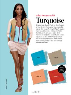What to wear with...turquoise.