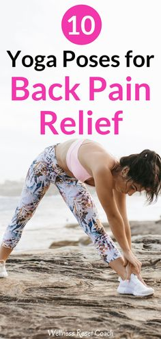 Are you sick of dealing with back pain and want a simple way to get rid of it? Well there are some great yoga poses to relieve back pain and overall stress. From sitting all day (at your desk and on the commute home) to getting older, our bodies need our attention. These yoga poses are something you can do every day to stay nimble, and have zero back pain. What could be better? #yogaforbackpain #yogaforbeginners #yogaroutine Yoga Poses For Back, Yoga For Back Pain, Relieve Back Pain, Asana Yoga Poses, Yoga Sequences, Cat Cow Pose, Yoga Sequence For Beginners, Body Therapy, Yoga Pictures