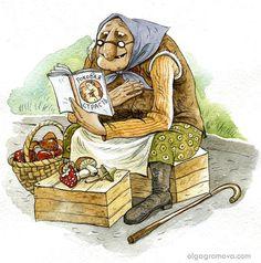 Продавщица грибов - Весёлые картинки, и не очень...