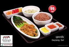 Geylang Set; Kamlangsib Chicken Rice at Asiatique : BKK, Thailand