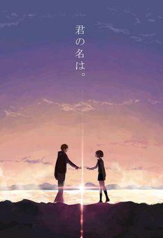 "Képtalálat a következőre: ""kimi no na wa your name"" Your Name Wallpaper, Couple Wallpaper, Live Wallpapers, Animes Wallpapers, Studio Ghibli, Kimi No Na Wa Wallpaper, Anime Pokemon, Kawaii Anime, Anime Plus"