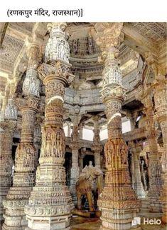 Temple India, Jain Temple, Indian Temple, Pillar Design, Temple Architecture, Indian Architecture, Ancient Architecture, Rajasthan India, Ancient History