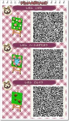 acnl picnic blanket qr code google search animal crossing new leaf pathways pinterest. Black Bedroom Furniture Sets. Home Design Ideas