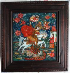St. George with the dragon and the princess Romanian reverse icon glass Romanian folk icon .