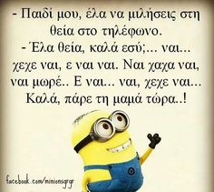 .. Smiles And Laughs, Just For Laughs, Funny Statuses, Make Smile, Funny Cartoons, Life Is Beautiful, Funny Photos, Minions, Best Quotes