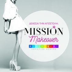 Μission makeover: Το RIVER WEST και το Queen.gr σου δίνουν την ευκαιρία να… μεταμορφωθείς!