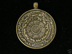 Tibetan Calendar Pendant Necklace AT613 | eBay