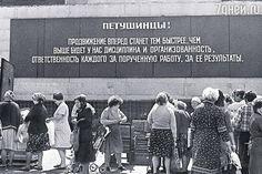 Привокзальная площадь в Петушках, 1990 год. Сфотографировано на 40-й день после смерти писателя Венедикта Ерофеева его друзьями