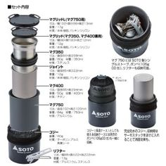 Backpacking Gear, Soto, Binoculars, Product Design, Camping, Travel, Products, Fashion, World