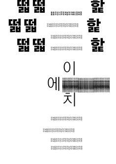 t212_KUa_김은지_w10_02a