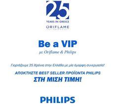 Oriflame Xrusa Stergiadou: BE A VIP ME ORIFLAME & PHILIPS