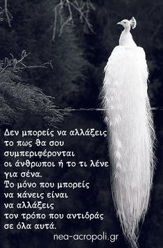 Greek Quotes, Film Quotes, Just Me, Deep Thoughts, Mindfulness, Letters, Motivation, Sayings, Words