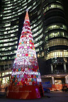 Albero di Natale 2013 Milano: l'albero di design di Unicredit per la piazza Gae Aulenti